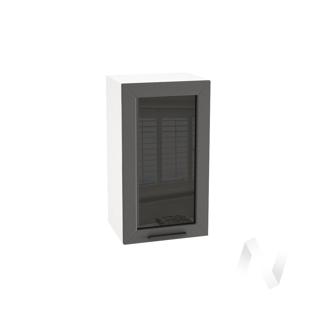 "Кухня ""Глетчер"": Шкаф верхний со стеклом 400, ШВС 400 (Маренго силк/корпус белый)"