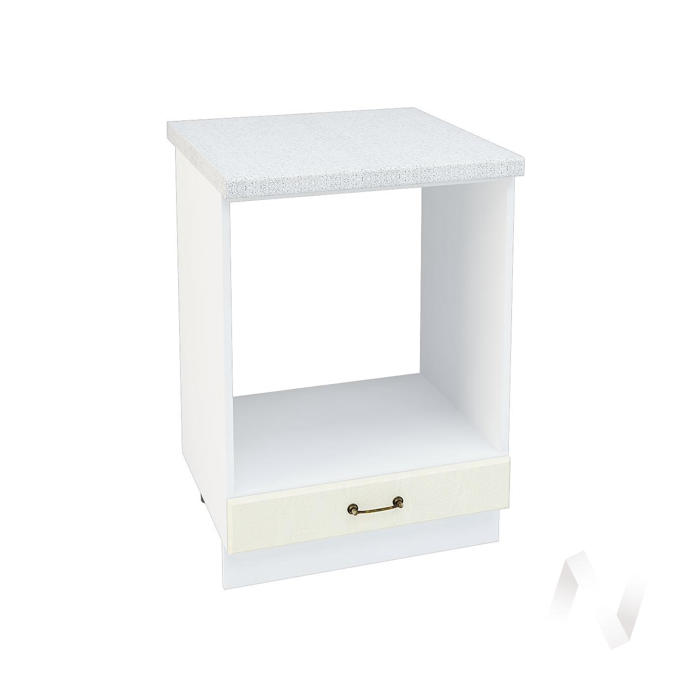 "Кухня ""Ницца"": Шкаф нижний под духовку 600, ШНД 600 (Крем/корпус белый)"