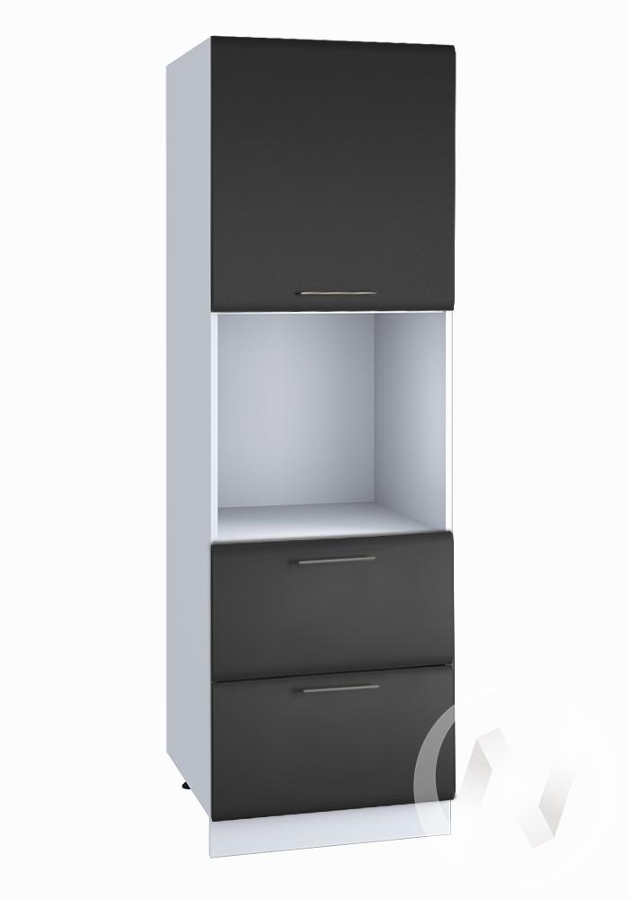 """Кухня """"Люкс"""": Шкаф пенал с 2-мя ящиками 600, ШП2Я 600 (Шелк венге/корпус белый)"""