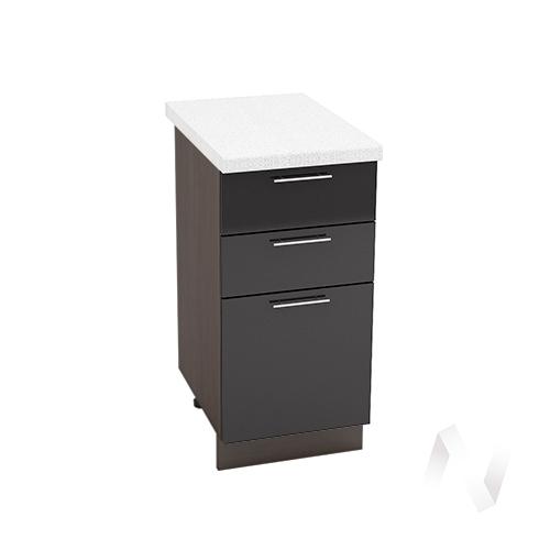 """Кухня """"Валерия-М"""": Шкаф нижний с 3-мя ящиками 400, ШН3Я 400 (черный металлик/корпус венге)"""
