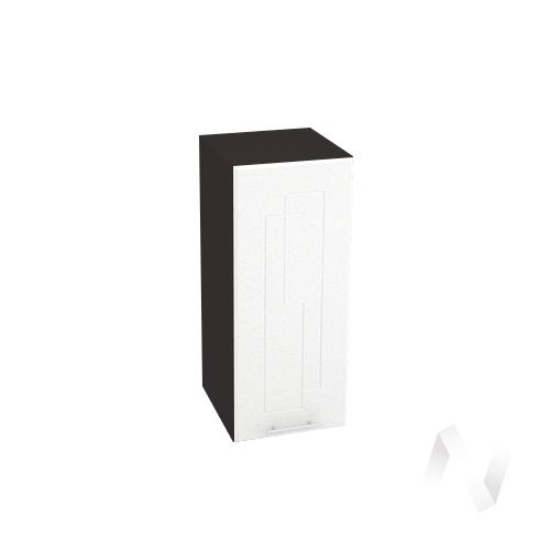 "Кухня ""Вега"": Шкаф верхний 300, ШВ 300 (белый металлик/корпус венге)"