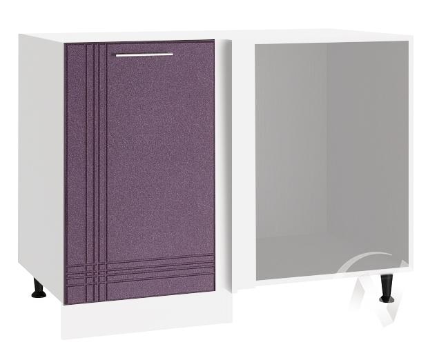 """Кухня """"Струна"""": Шкаф нижний угловой 990, ШНУ 990 (фиолетовый металлик/корпус белый)"""