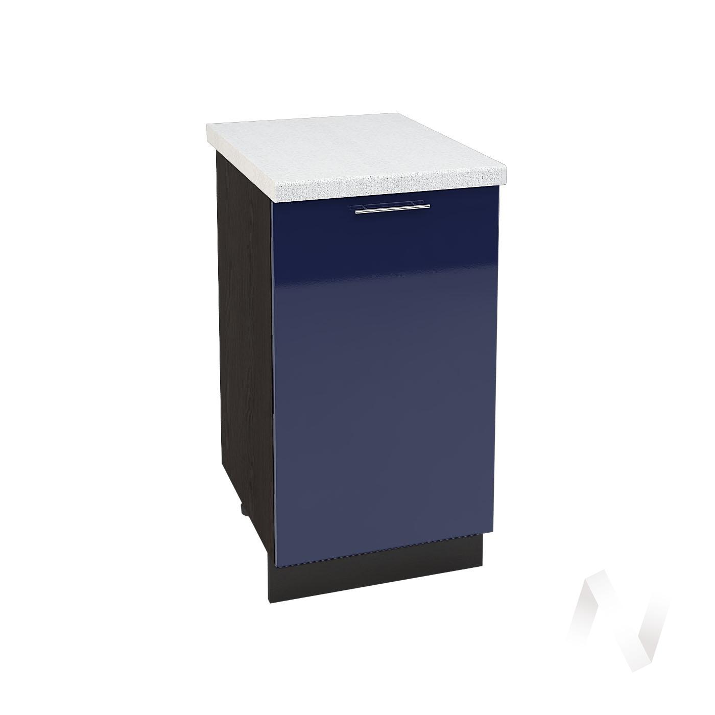 "Кухня ""Валерия-М"": Шкаф нижний 450, ШН 450 (Синий глянец/корпус венге)"