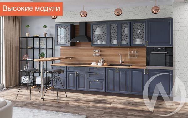 """Кухня """"Ницца"""" (Дуб чернильный/корпус венге)"""