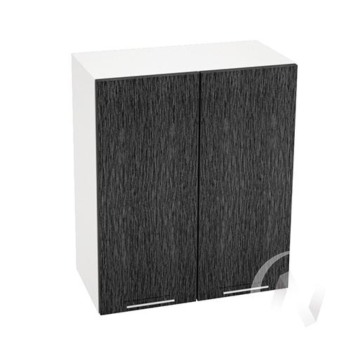 """Кухня """"Валерия-М"""": Шкаф верхний 600, ШВ 600 (дождь черный/корпус белый)"""