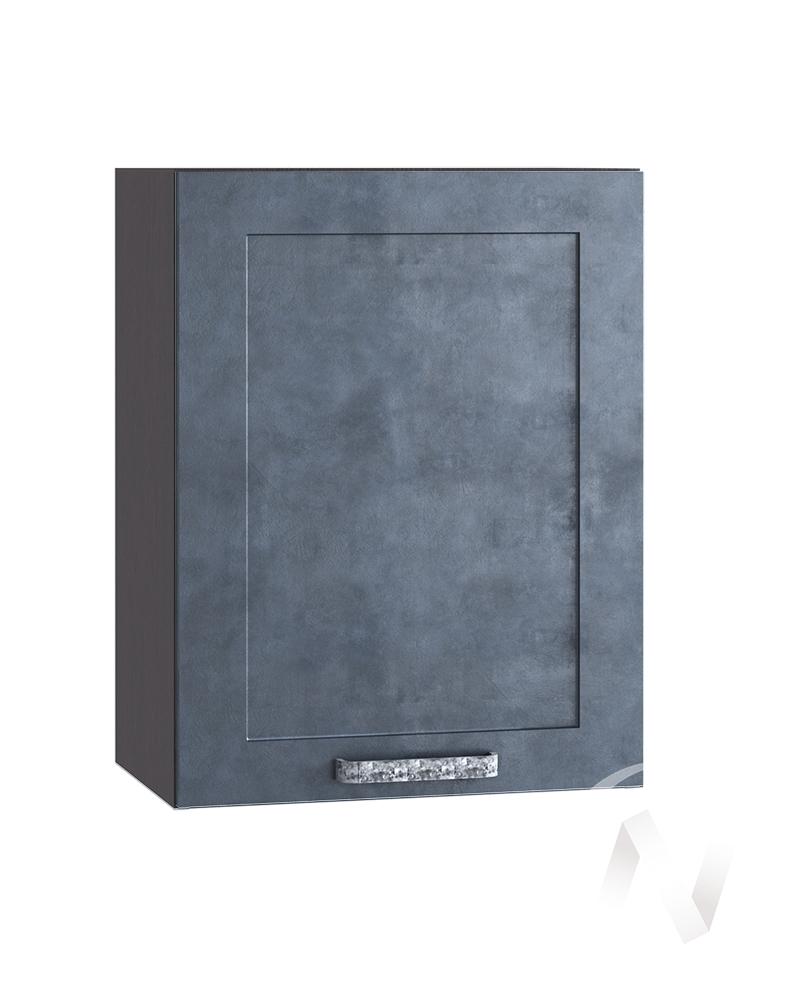 """Кухня """"Лофт"""": Шкаф верхний 500, ШВ 500 (Бетон графит/корпус венге)"""