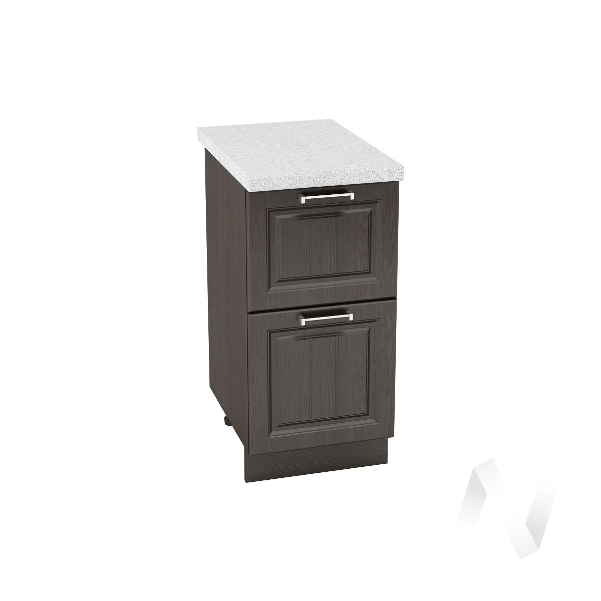 """Кухня """"Прага"""": Шкаф нижний с 2-мя ящиками 400, ШН2Я 400 (венге/корпус венге)"""