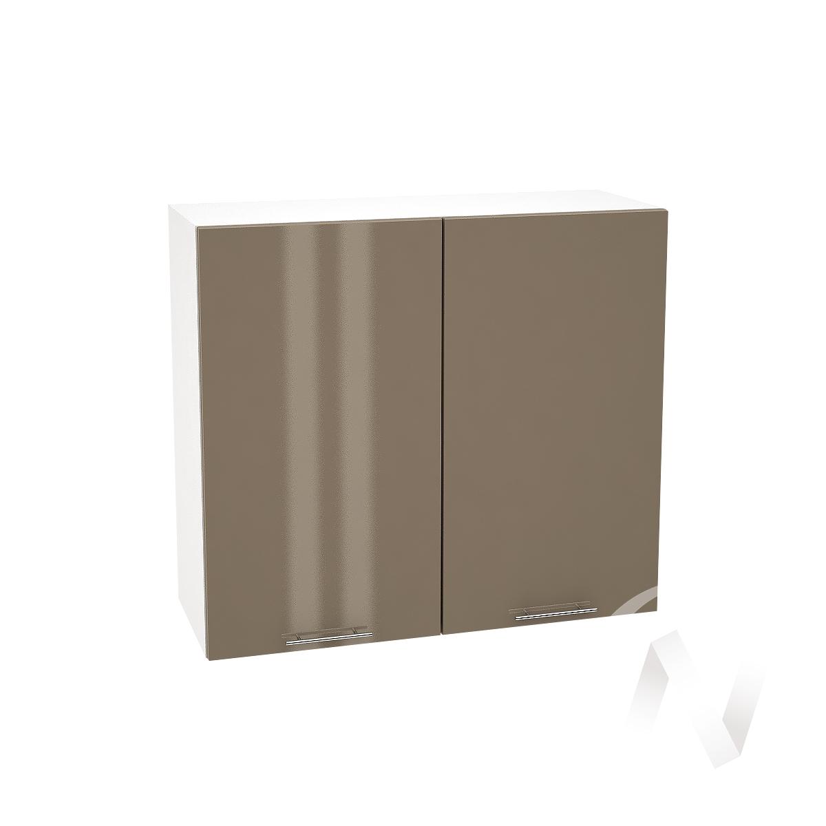 """Кухня """"Валерия-М"""": Шкаф верхний 800, ШВ 800 (Капучино глянец/корпус белый)"""