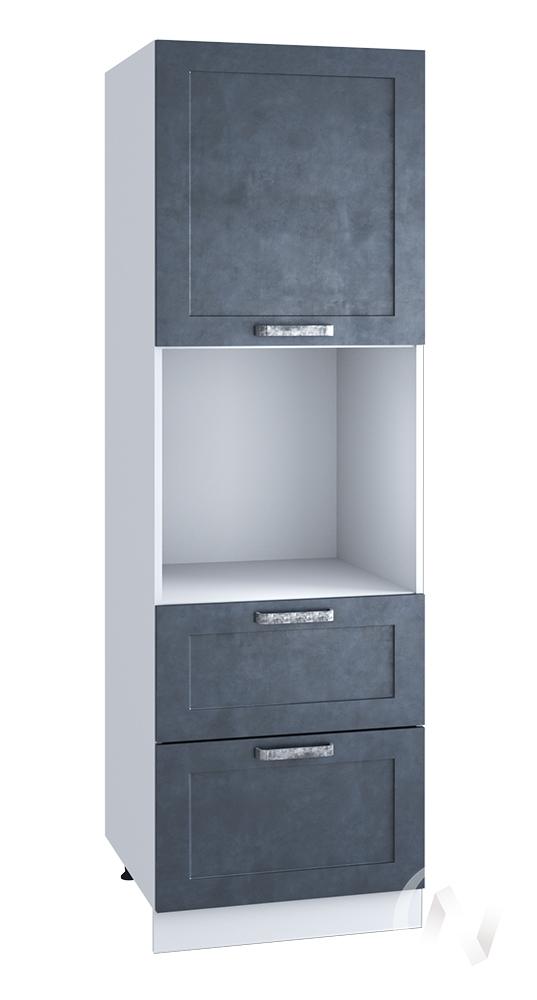 """Кухня """"Лофт"""": Шкаф пенал с 2-мя ящиками 600, ШП2Я 600 (Бетон графит/корпус белый)"""