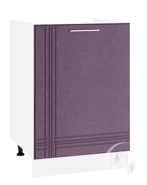 "Кухня ""Струна"": Шкаф нижний под мойку 500, ШНМ 500 (фиолетовый металлик/корпус белый)"