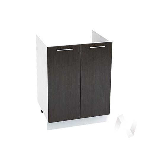 "Кухня ""Валерия-М"": Шкаф нижний под мойку 600, ШНМ 600 (венге/корпус белый)"