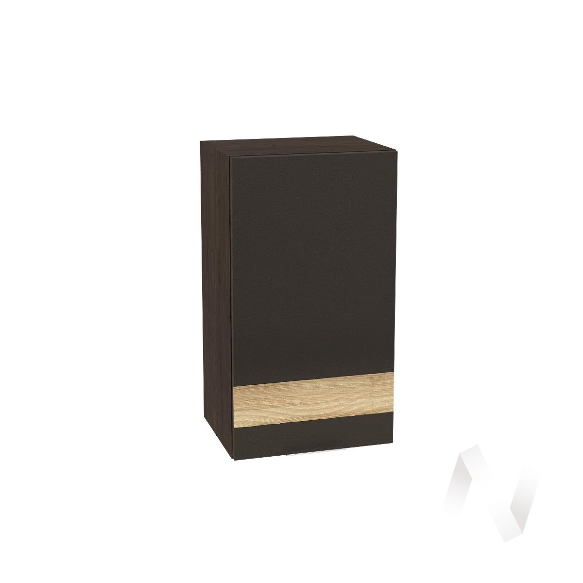 """Кухня """"Терра"""": Шкаф верхний левый 400, ШВ 400 (смоки софт/ель карпатская/корпус венге)"""