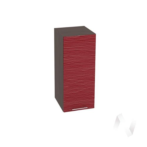 """Кухня """"Валерия-М"""": Шкаф верхний 300, ШВ 300 (Страйп красный/корпус венге)"""