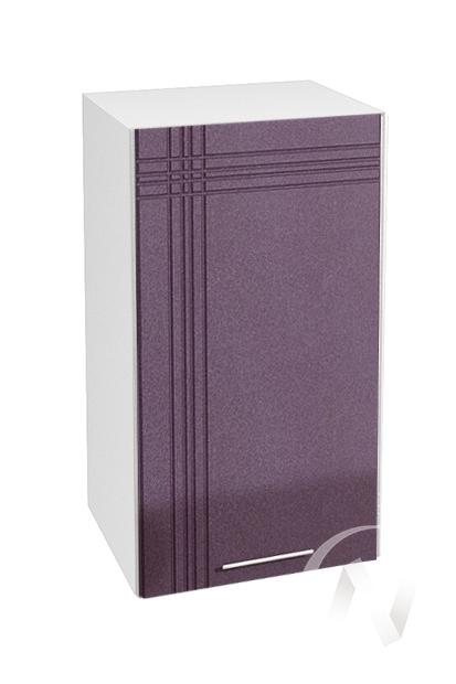 "Кухня ""Струна"": Шкаф верхний 400, ШВ 400 (фиолетовый металлик/корпус белый)"