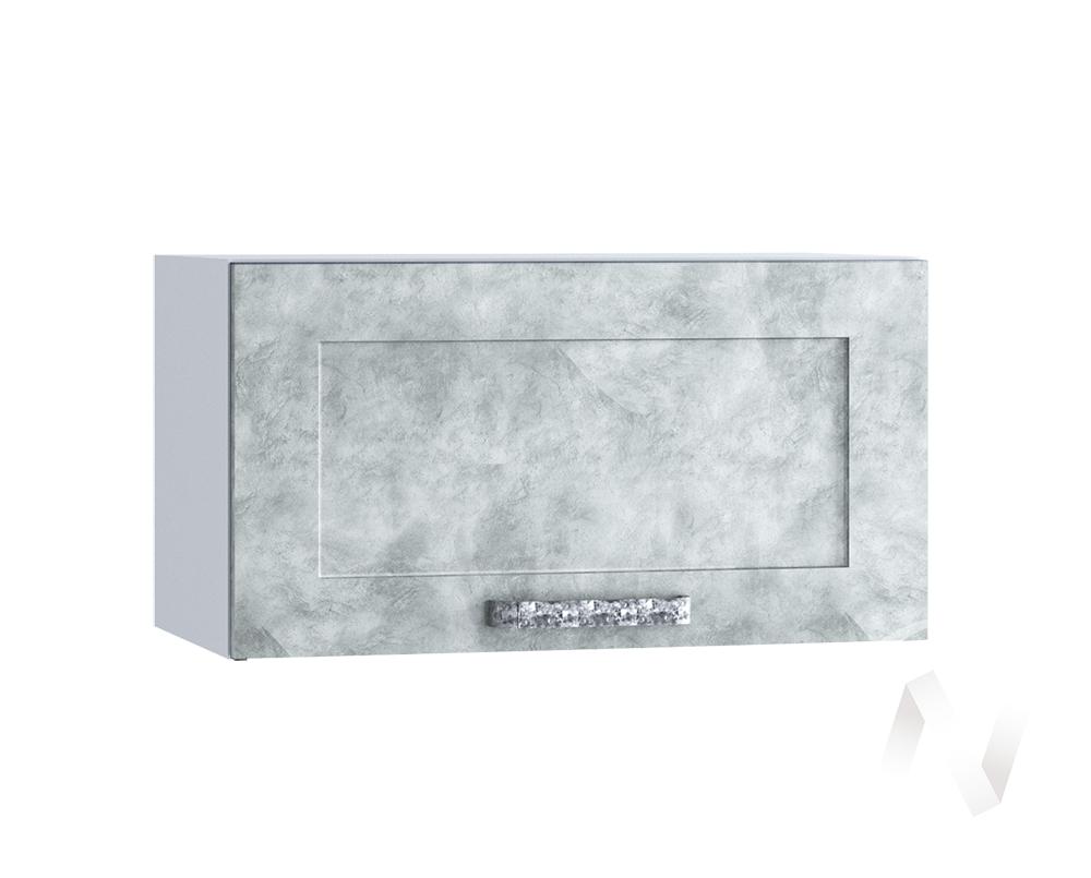 "Кухня ""Лофт"": Шкаф верхний горизонтальный 600, ШВГ 600 (Бетон серый/корпус белый)"