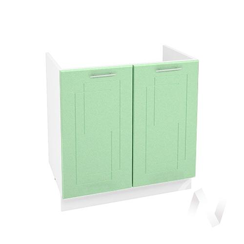 """Кухня """"Вега"""": Шкаф нижний под мойку 800, ШНМ 800 (салатовый металлик/корпус белый)"""