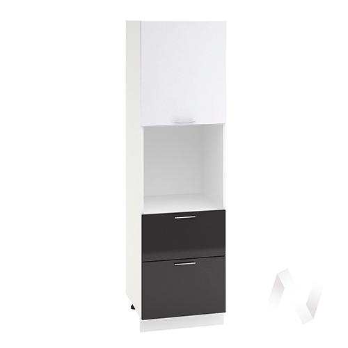 """Кухня """"Валерия-М"""": Шкаф пенал с 2-мя ящиками 600, ШП2Я 600 (белый/черный металлик/корпус белый)"""