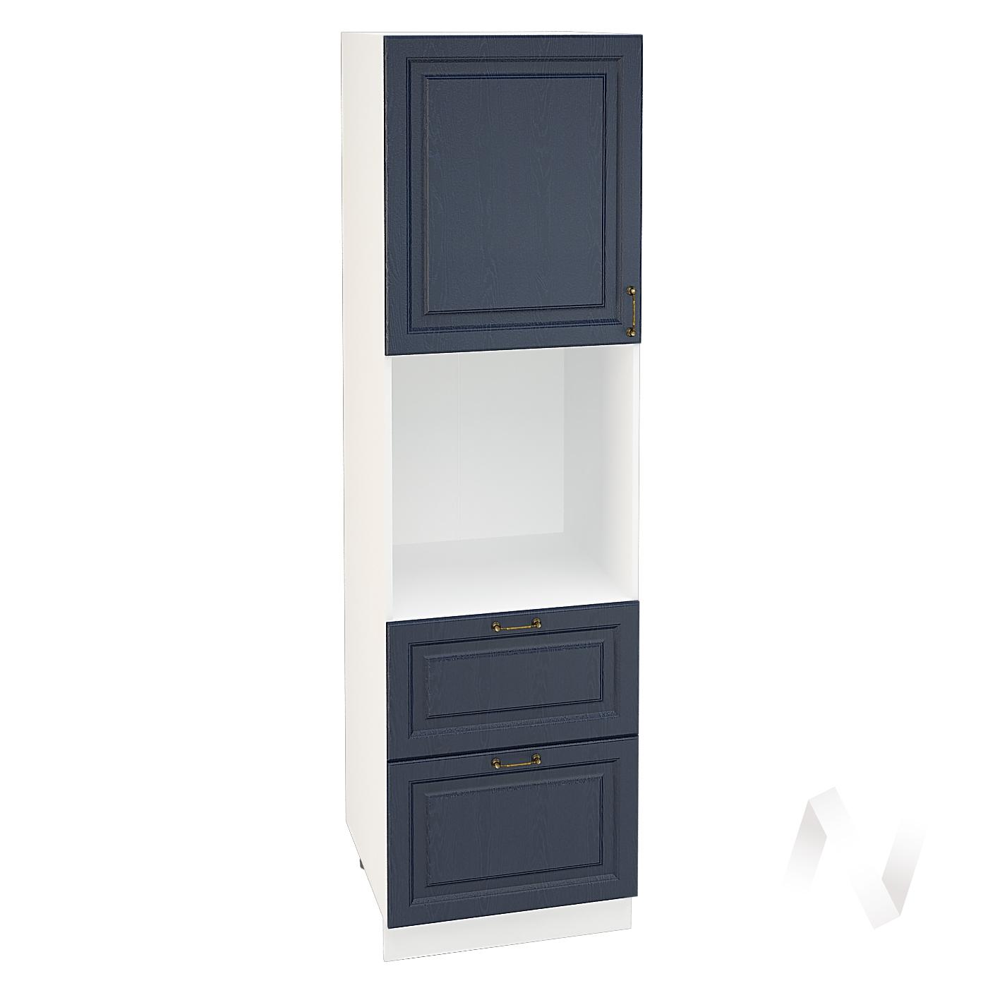 """Кухня """"Ницца"""": Шкаф пенал с 2-мя ящиками 600, ШП2Я 600 (Дуб чернильный/корпус белый)"""