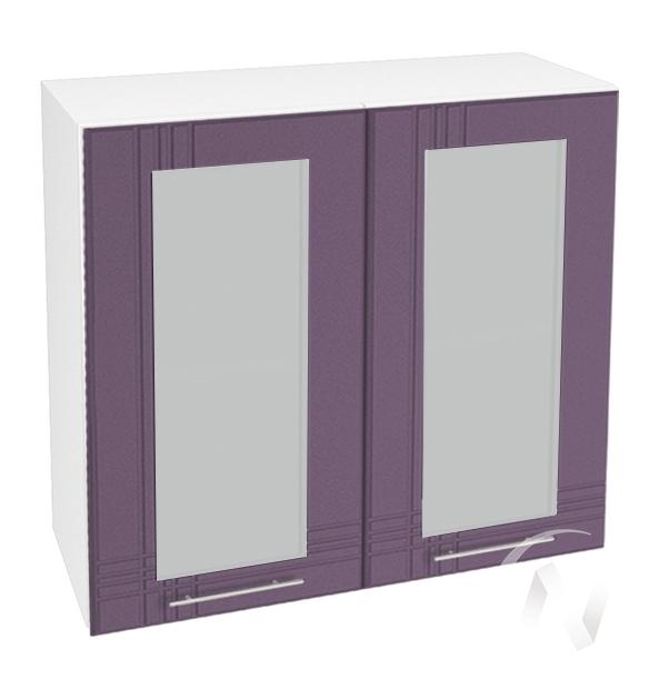 "Кухня ""Струна"": Шкаф верхний со стеклом 800, ШВС 800 (фиолетовый металлик/корпус белый)"
