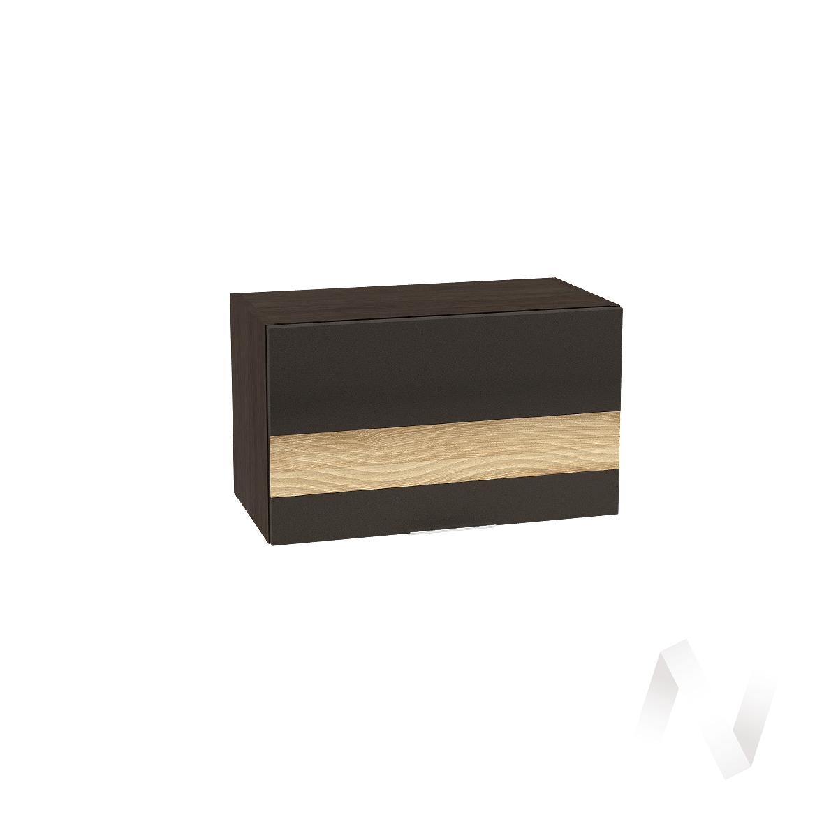 """Кухня """"Терра"""": Шкаф верхний горизонтальный 600, ШВГ 600 (смоки софт/ель карпатская/корпус венге)"""
