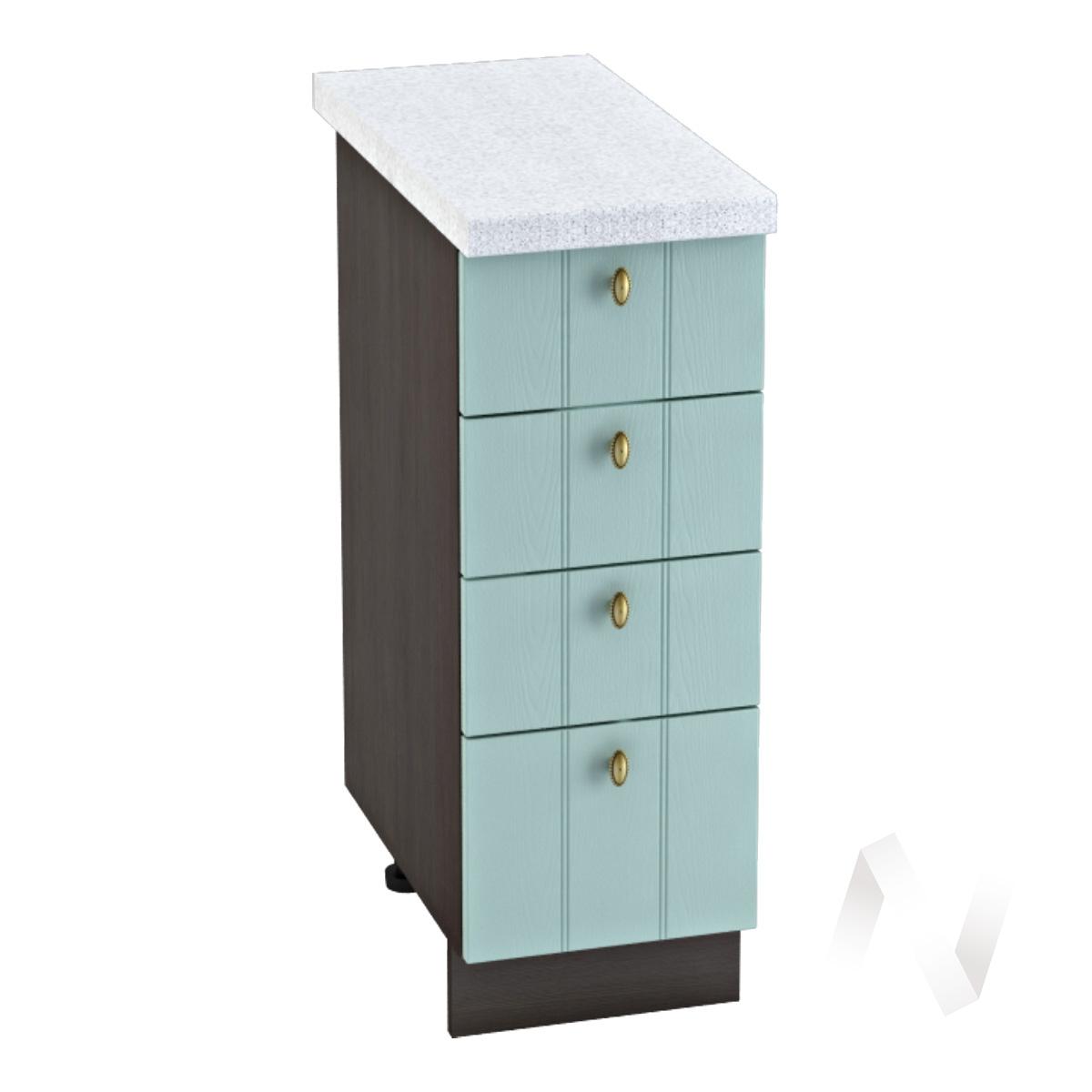 "Кухня ""Прованс"": Шкаф нижний с 4-мя ящиками 300, ШН4Я 300 (голубой/корпус венге)"