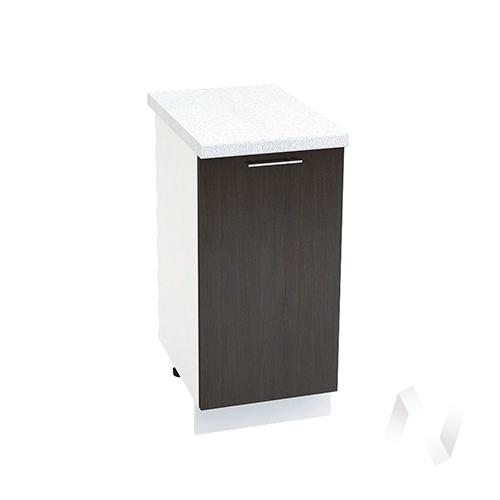 "Кухня ""Валерия-М"": Шкаф нижний 400, ШН 400 (венге/корпус белый)"