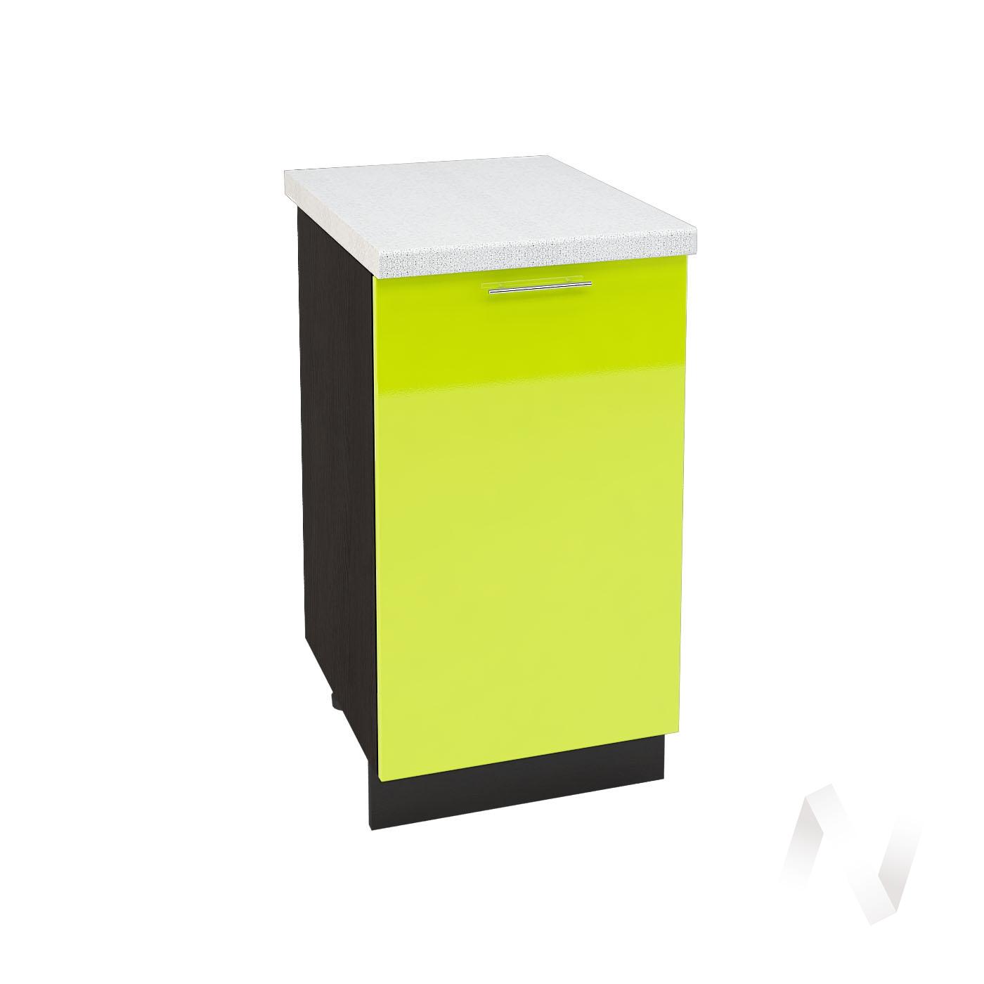 "Кухня ""Валерия-М"": Шкаф нижний 450, ШН 450 (лайм глянец/корпус венге)"