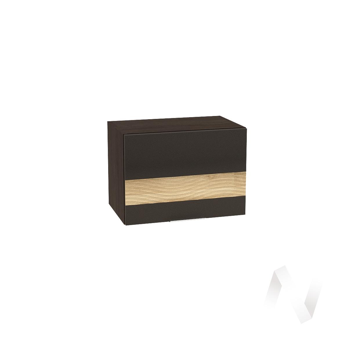 """Кухня """"Терра"""": Шкаф верхний горизонтальный 500, ШВГ 500 (смоки софт/ель карпатская/корпус венге)"""