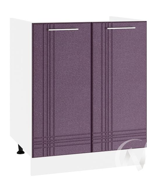 "Кухня ""Струна"": Шкаф нижний под мойку 600, ШНМ 600 (фиолетовый металлик/корпус белый)"