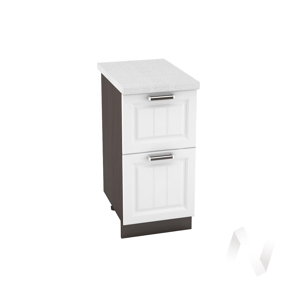 """Кухня """"Прага"""": Шкаф нижний с 2-мя ящиками 400, ШН2Я 400 (белое дерево/корпус венге)"""