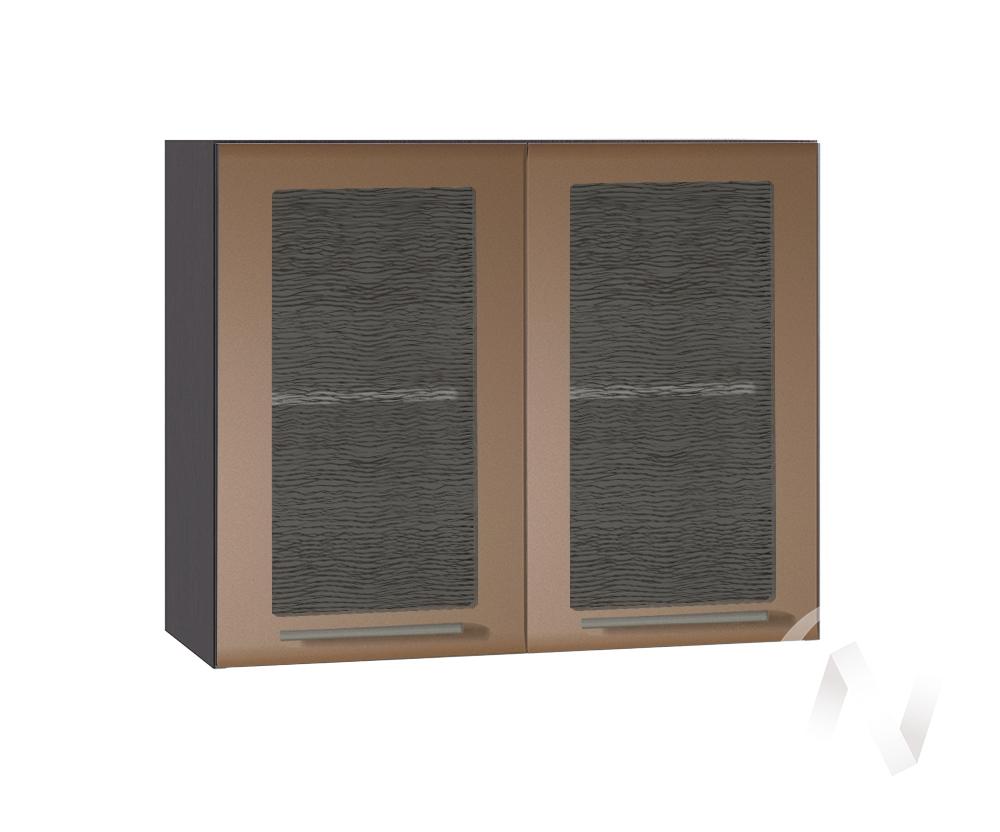 """Кухня """"Люкс"""": Шкаф верхний со стеклом 800, ШВС 800 (Шоколад матовый/корпус венге)"""