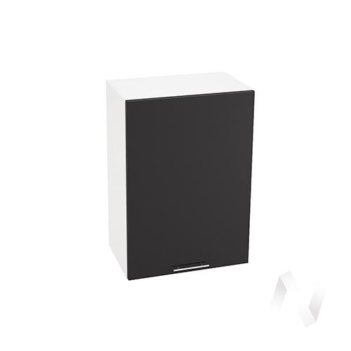"""Кухня """"Валерия-М"""": Шкаф верхний 500, ШВ 500 (черный металлик/корпус белый)"""
