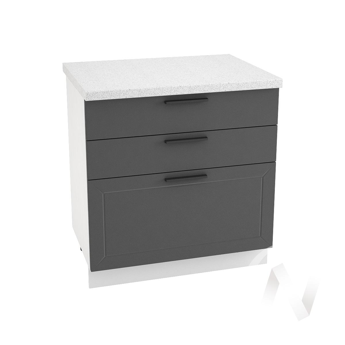 "Кухня ""Глетчер"": Шкаф нижний с 3-мя ящиками 800, ШН3Я 800 (Маренго силк/корпус белый)"