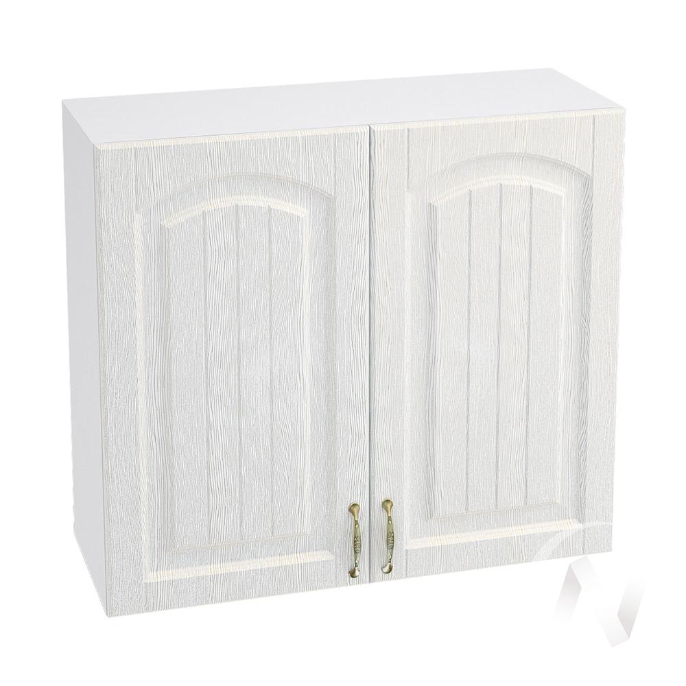 """Кухня """"Верона"""": Шкаф верхний 800, ШВ 800 (ясень золотистый/корпус белый)"""