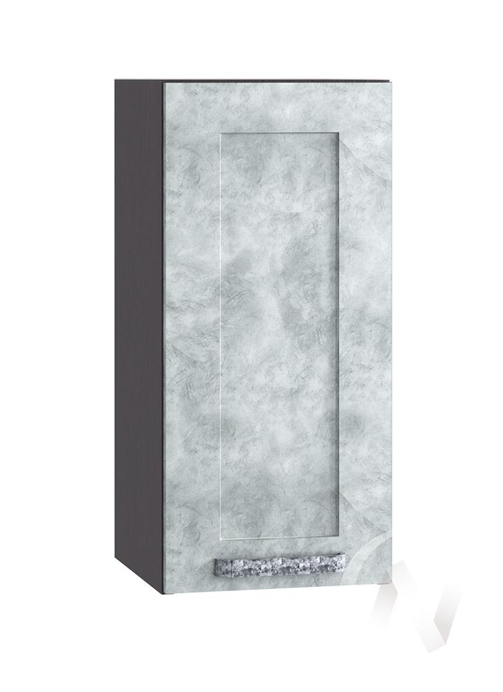 "Кухня ""Лофт"": Шкаф верхний 300, ШВ 300 (Бетон серый/корпус венге)"