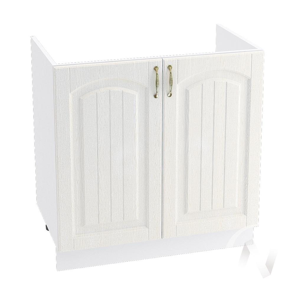 """Кухня """"Верона"""": Шкаф нижний под мойку 800, ШНМ 800 (ясень золотистый/корпус белый)"""