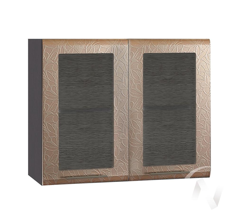"""Кухня """"Люкс"""": Шкаф верхний со стеклом 800, ШВС 800 (Гобелен шампань/корпус венге)"""