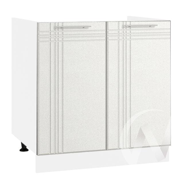 """Кухня """"Струна"""": Шкаф нижний под мойку 800, ШНМ 800 (белый металлик/корпус белый)"""