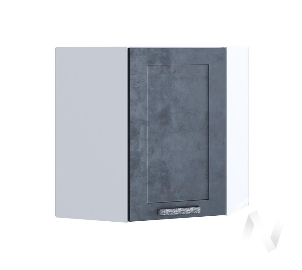 """Кухня """"Лофт"""": Шкаф верхний угловой 590, ШВУ 590 (Бетон графит/корпус белый)"""