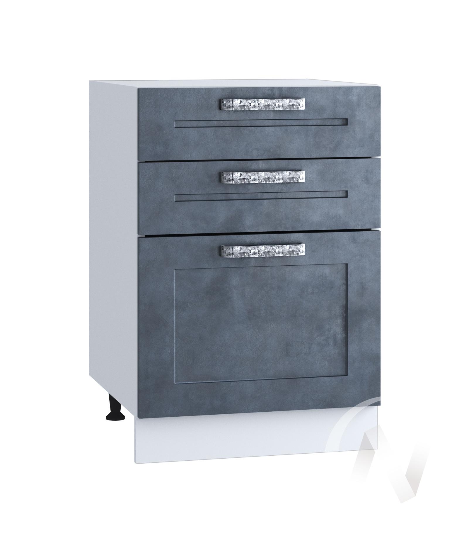 "Кухня ""Лофт"": Шкаф нижний с 3-мя ящиками 500, ШН3Я 500 (Бетон графит/корпус белый)"