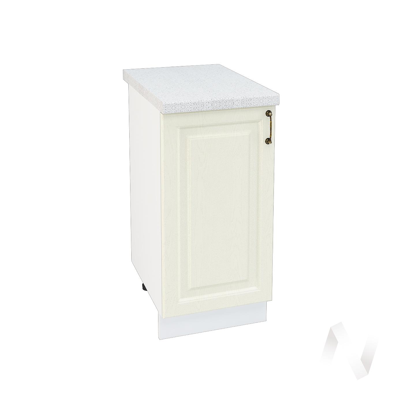 "Кухня ""Ницца"": Шкаф нижний 400, ШН 400 (Крем/корпус белый)"