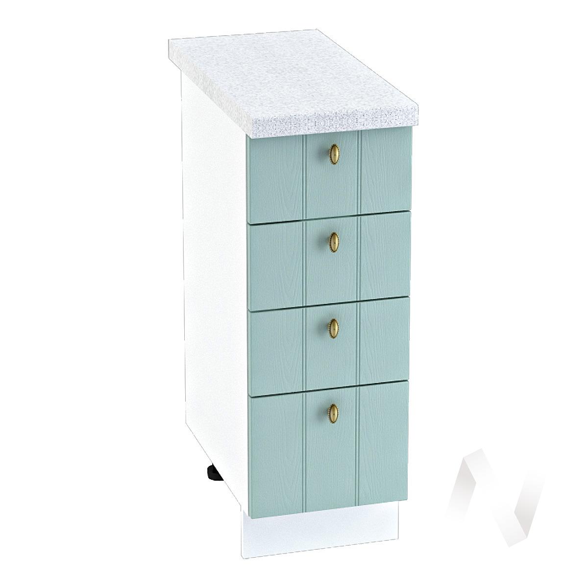 "Кухня ""Прованс"": Шкаф нижний с 4-мя ящиками 300, ШН4Я 300 (голубой/корпус белый)"