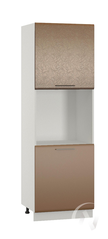 """Кухня """"Люкс"""": Шкаф пенал 600, ШП 600 (Гобелен шампань/Шоколад матовый/корпус белый)"""