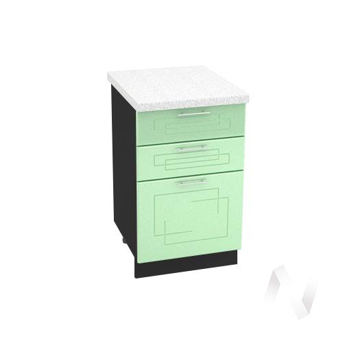 """Кухня """"Вега"""": Шкаф нижний с 3-мя ящиками 500, ШН3Я 500 (салатовый металлик/корпус венге)"""