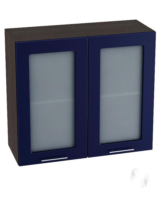 """Кухня """"Валерия-М"""": Шкаф верхний со стеклом 800, ШВС 800 (Синий глянец/корпус венге)"""