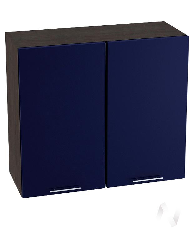 "Кухня ""Валерия-М"": Шкаф верхний 800, ШВ 800 (Синий глянец/корпус венге)"