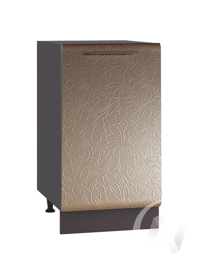 "Кухня ""Люкс"": Шкаф нижний 400, ШН 400 (Гобелен шампань/корпус венге)"