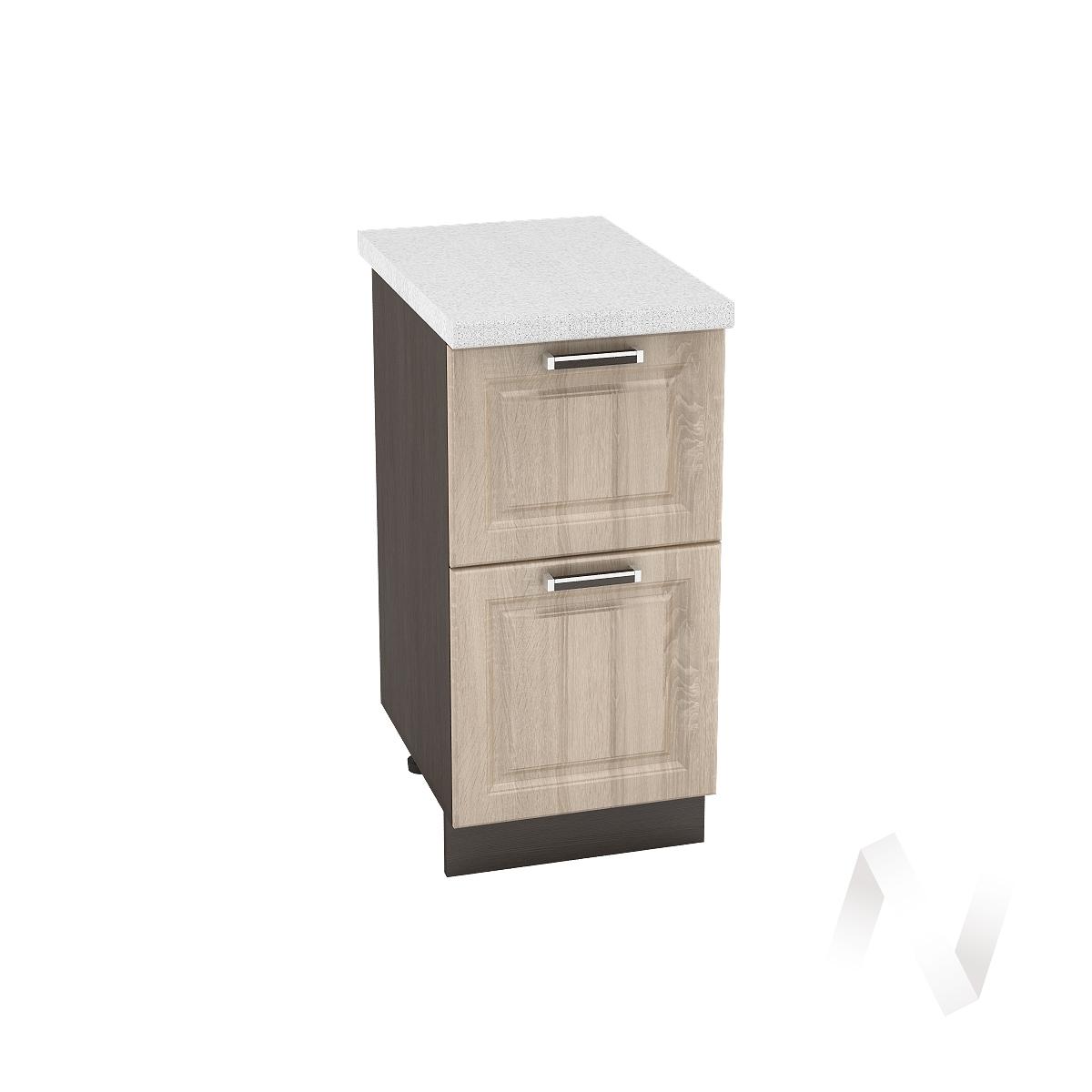 "Кухня ""Прага"": Шкаф нижний с 2-мя ящиками 400, ШН2Я 400 (дуб сонома/корпус венге)"