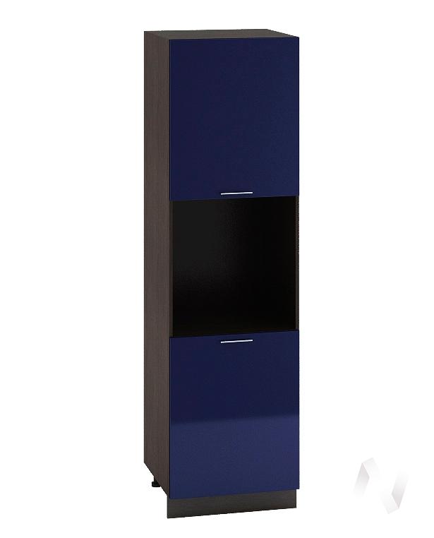 "Кухня ""Валерия-М"": Шкаф пенал 600, ШП 600 (Синий глянец/корпус венге)"