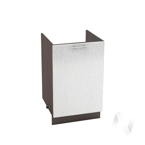 "Кухня ""Валерия-М"": Шкаф нижний под мойку 500, ШНМ 500 (дождь серый/корпус венге)"